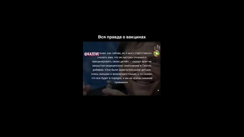 VIDEO 2020 06 02 12 10
