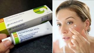 heparin/ Гепариновая мазь и косметология/Полезные советы для женщин, аптечные средства для лица