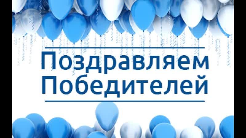 10 августа Бесплатный Димитровград Билеты в аквапарке на двоих