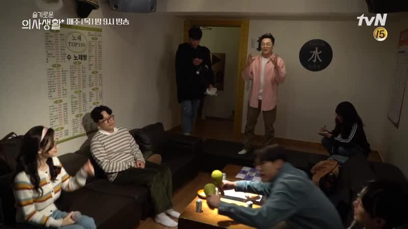 Making 99s spear acting or steaming ft Mangupariparipong of Sugeun Jiwon 28 03 2020