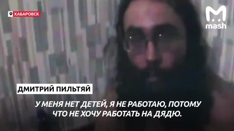 На Дальнем Востоке задержали Ангела Ада который призывал начать войну в Хабаровске