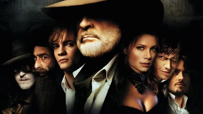 Смотрим Лига выдающихся джентльменов 2003 Movie Live