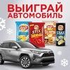 Новый год вкуснее с Lay's в сети АЗС «ЛУКОЙЛ»