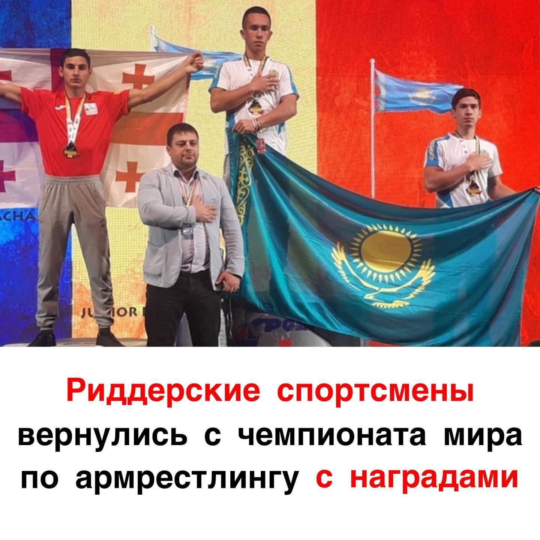 С 26 октября по 4 ноября в городе Констаната (Румыния) проходил 41-й  чемпионат мира по армрестлингу.