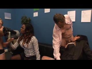 Бен доверс возможности трудоустройства/ben dovers employment opportunities(порно,sex,porn,jasmine webb,interracial)
