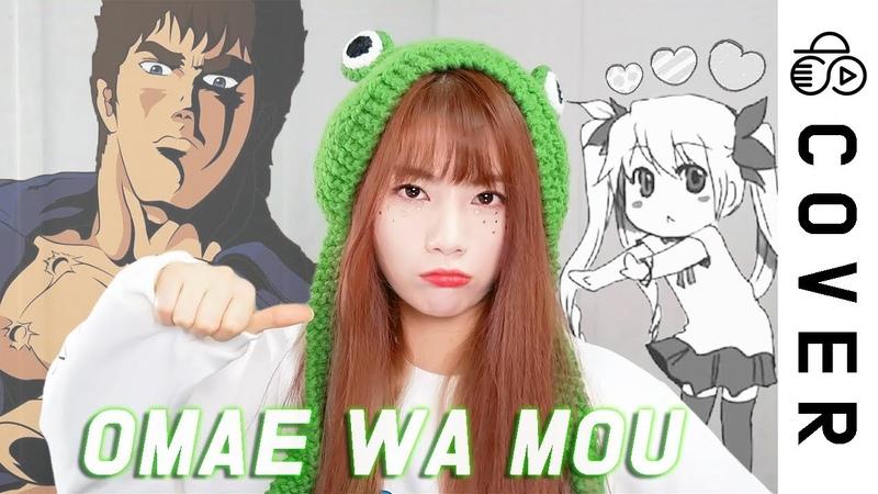 Omae Wa Mou Already Dead 오마에와 모 신데이루