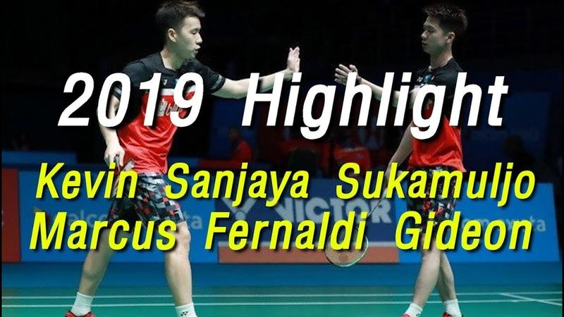 Fantastic Duo 2019 Highlight Marcus Fernaldi Gideon Kevin Sanjaya Sukamuljo