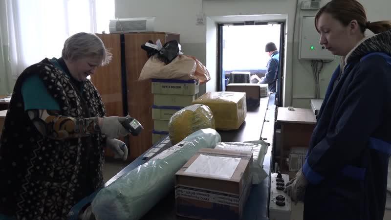 Баймаҡ Үҙәк почта бүлексәһе ‐ уҙған йыл һөҙөмтәләре буйынса республикала тәүге урында