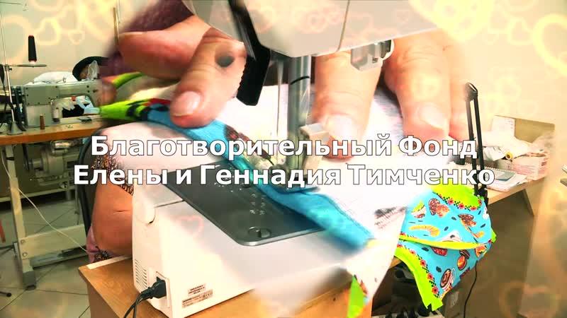 Социальная реклама От cердца к cердцу активностей людях старшего поколения изготовлен при поддержке Фонда Тимченко
