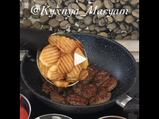Вкуснятина с интересным названием катпякат или газан котлети (ингредиенты указаны в описании видео)