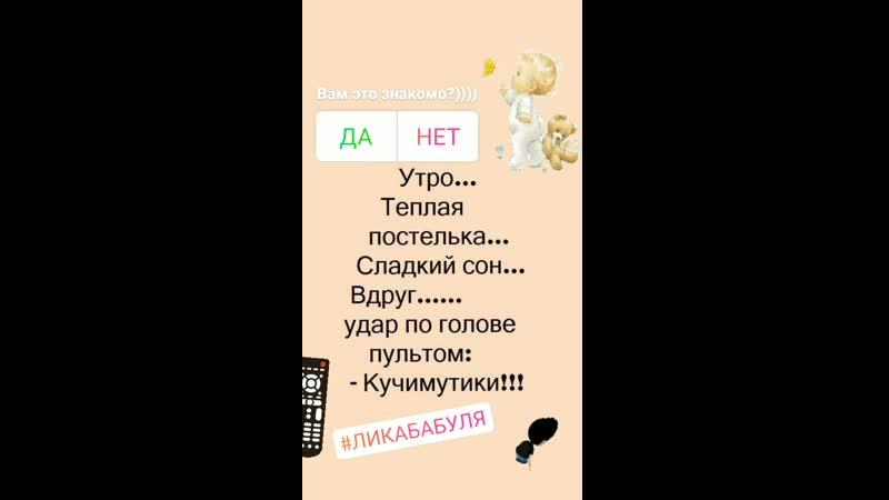 VID_47490822_113228_007.mp4