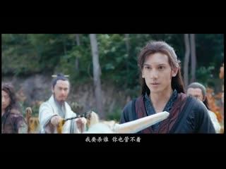 Sun xu ning (孙雪宁) — rain (素雨) [your highness (拜见宫主大人) ost]