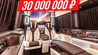 Самый дорогой VIP-автобус, сделан в России: Майбах из Мерседес Спринтер за 30 млн #ДорогоБогато