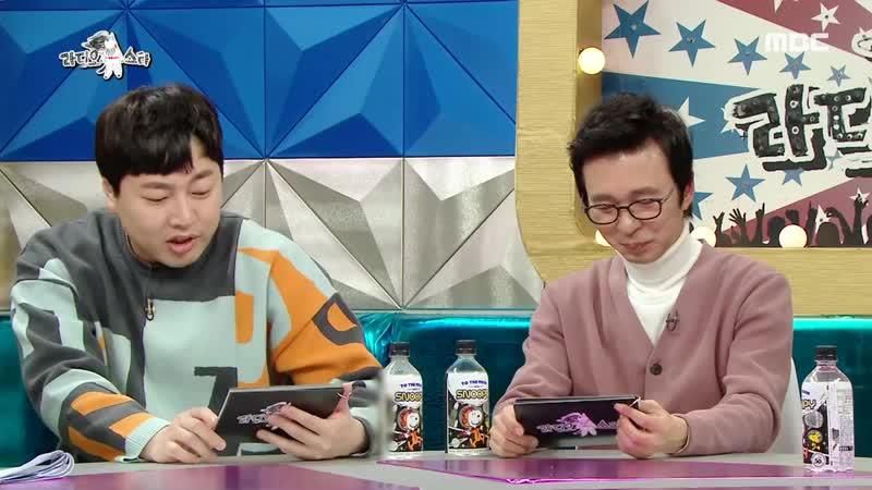 """[라디오스타] """"뷔가 네 팬이래_"""" BTS 뷔의 응원을 받고 세상 황송했던 손승연(720P_HD).mp4"""