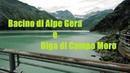 Bacino di Alpe Gera е Diga di Campo Moro Красивые места Италии Go Pro 7 Итальянские Альпы
