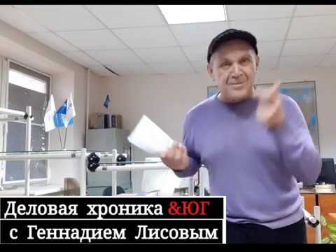 ЭКОНОМИКА ЮГА ИТОГ 2019 ГУБЕР, МАГНИТ,ЧЕЧНЯКРЫМ МАЛЫЙ БИЗНЕС