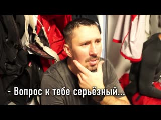 Диалоги о рыбалке с Денисом Бодровым
