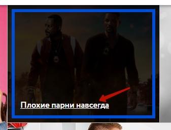 Рекомендации по улучшению юзабилити на silvercinema.ru 6