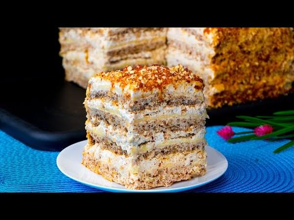 Tarta egipcia mi preferida lo preparo cuando quiero algo sabroso y especial Cookrate Español