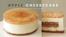 노오븐~🍎 사과 치즈케이크 만들기 : No-Bake Apple Cheesecake Recipe : アップルレアチーズケーキ   Cooking tree