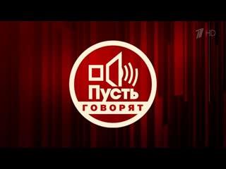 Пусть говорят. Причина развода Евгения Петросяна и Елены Степаненко 4/01/2020