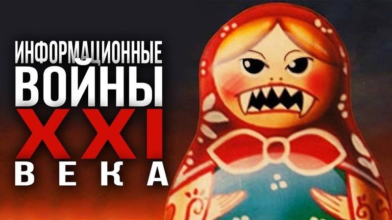 Мягкая сила против атомной бомбы Дмитрий Таран