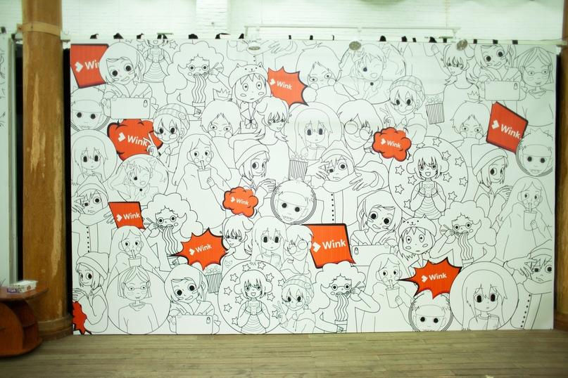 Стена-раскраска до начала мероприятия
