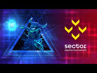 Sector reality [dota 2]