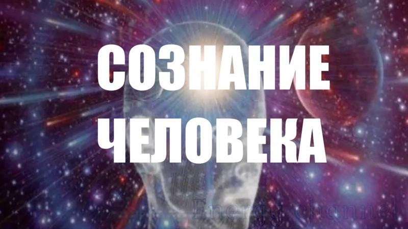 ОТЕЦ АБСОЛЮТ/ПЕРЕХОД В ПЯТОЕ ИЗМЕРЕНИЕ (СОЗНАНИЕ ЧЕЛОВЕКА)