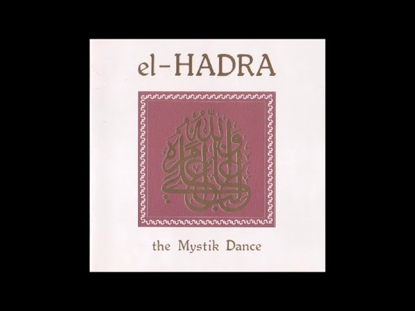 Klaus Wiese, Ted de Jong Mathias Grassow - El-Hadra: The Mystik Dance [full album]