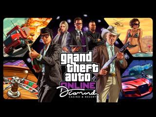 Gta online обновление the diamond casino & resort