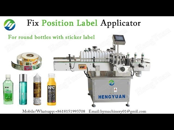 Automatic Photoelectric Detection Positioning Type Round Bottle Label Applicator