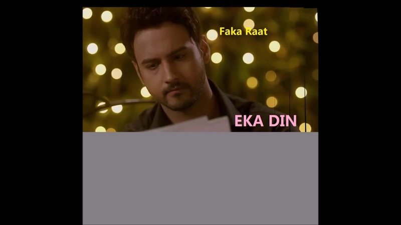 BANGLADES New Songs Eka Din Minar Rahman Lyric ফাঁকা রাত নিভেছে আলো
