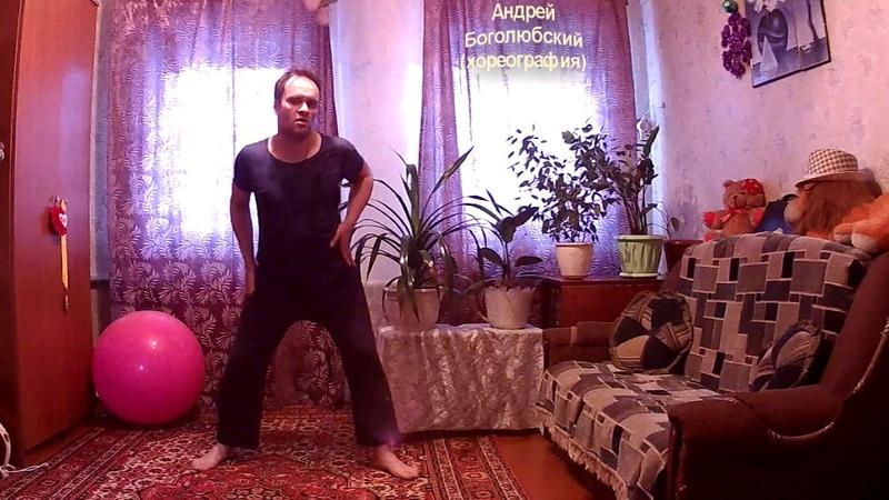 Клава Кока MORGENSHTERN Мне пох Acoustic Version 2020 Хореография Андрей Боголюбский