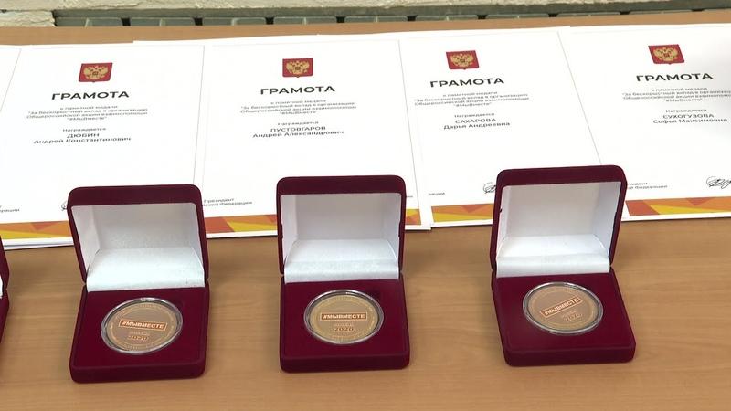 Ярославским волонтёрам вручили памятные медали «За бескорыстный вклад» в борьбе с коронавирусом