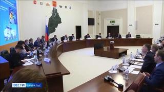 В полпредстве УрФО обсудили проекты кооперации науки и промышленности в Зауралье
