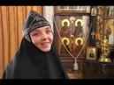 Пасха души - схимонахиня Евфросиния. Свято-Успенский Николо-Васильевский монастырь