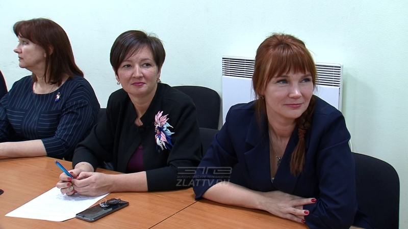 Златоустовские финансисты вошли в число лучших в Челябинской области