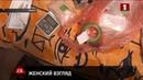 21 летнюю девушку в Минске наркоконтроль поймал с поличным Зона Х