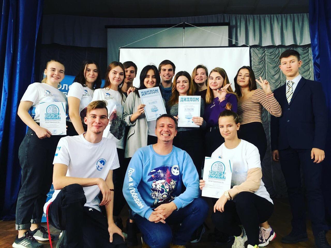 Муниципальный этап Всероссийской Лиги интеллектуальных игр «РИСК»