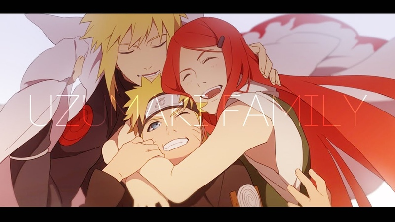 Uzumaki Family [AMV] - In Your Arms