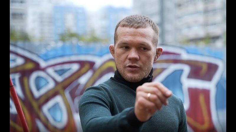Пацаны чё стену портим В Екатеринбурге появился арт объект посвященный Петру Яну HD UFC
