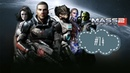 Mass Effect 2 14 → Лиара опять