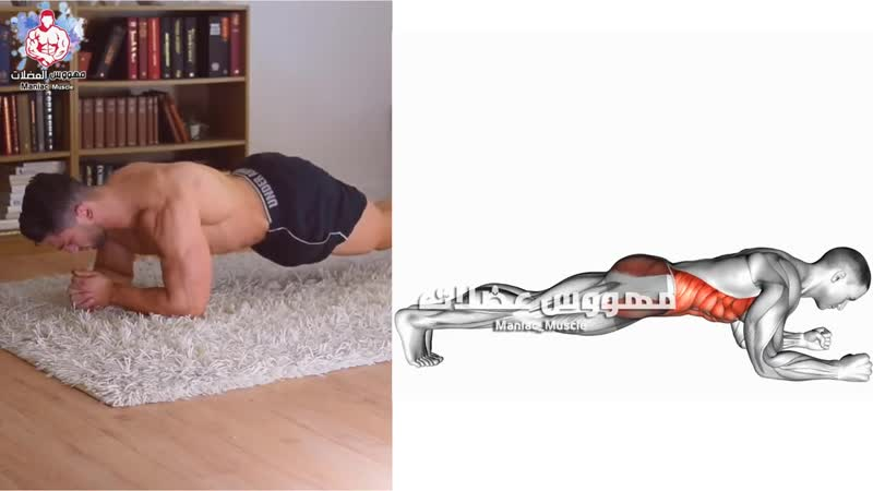 7 تمارين شد البطن كمال الاجسام abdos workout home