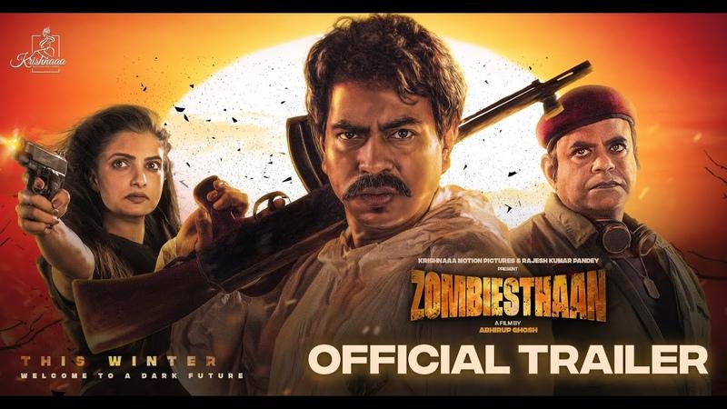 Zombiesthaan | Official Trailer | Rudranil Ghosh | Tnusree C | Rajatava Dutta | Abhirup Ghosh