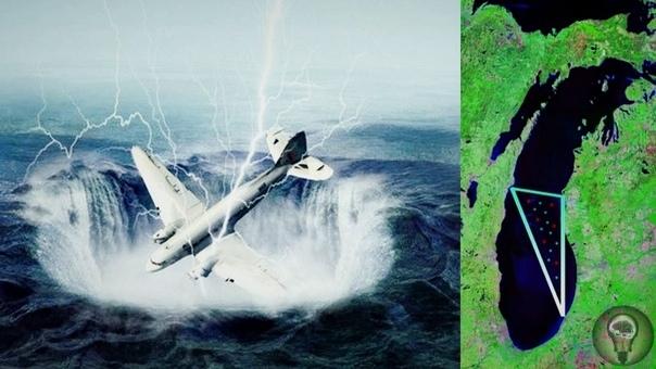 Загадочные исчезновения в Мичиганском треугольнике Исчезновение самолета рейса 2501 авиакомпании Northwest Airlines в 1950 году и пропажа капитана Джорджа Доннера из запертой каюты грузового