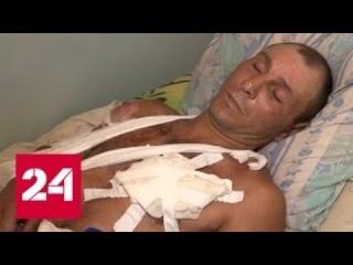 Cъемочная группа ВГТРК попала под огонь украинских силовиков на западе Донецка - Россия 24