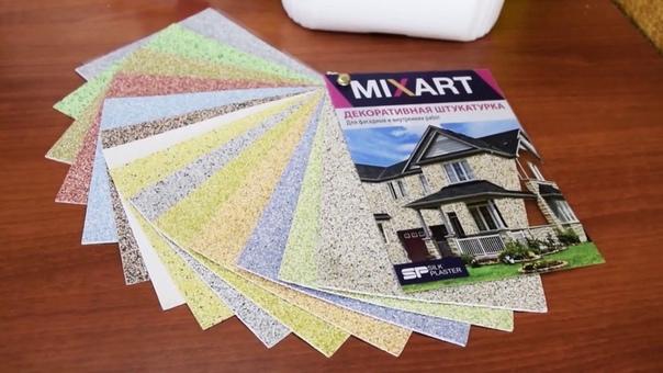 Самоочищающаяся Декоративная Штукатурка MIXART, изображение №5