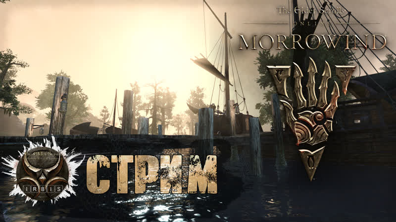 Teso. Morrowind. Проходим сюжет.