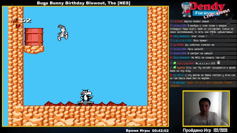 133 2020 Bugs Bunny Birthday Blowout The NES